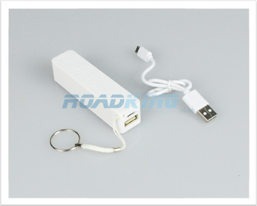 USB Power Bank | Mobile Battery Charger Key for MP3 iPhone 5S