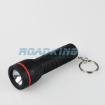 Mini Key Ring Rubber Torch
