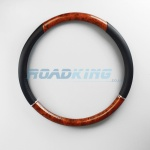 Truck  Steering Wheel Cover | Wood Effect | 47-48cm